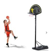 panier de basket pour adulte